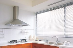 Home & Conservatory Blinds